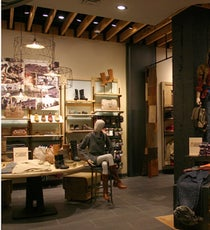 openerTimberland Chicago_inside