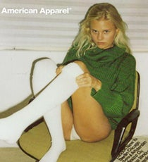 american-apparel-banned-ad-op