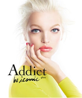 dior-addict-gloss-opener