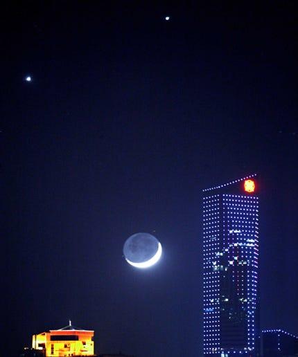 visual planets - photo #18