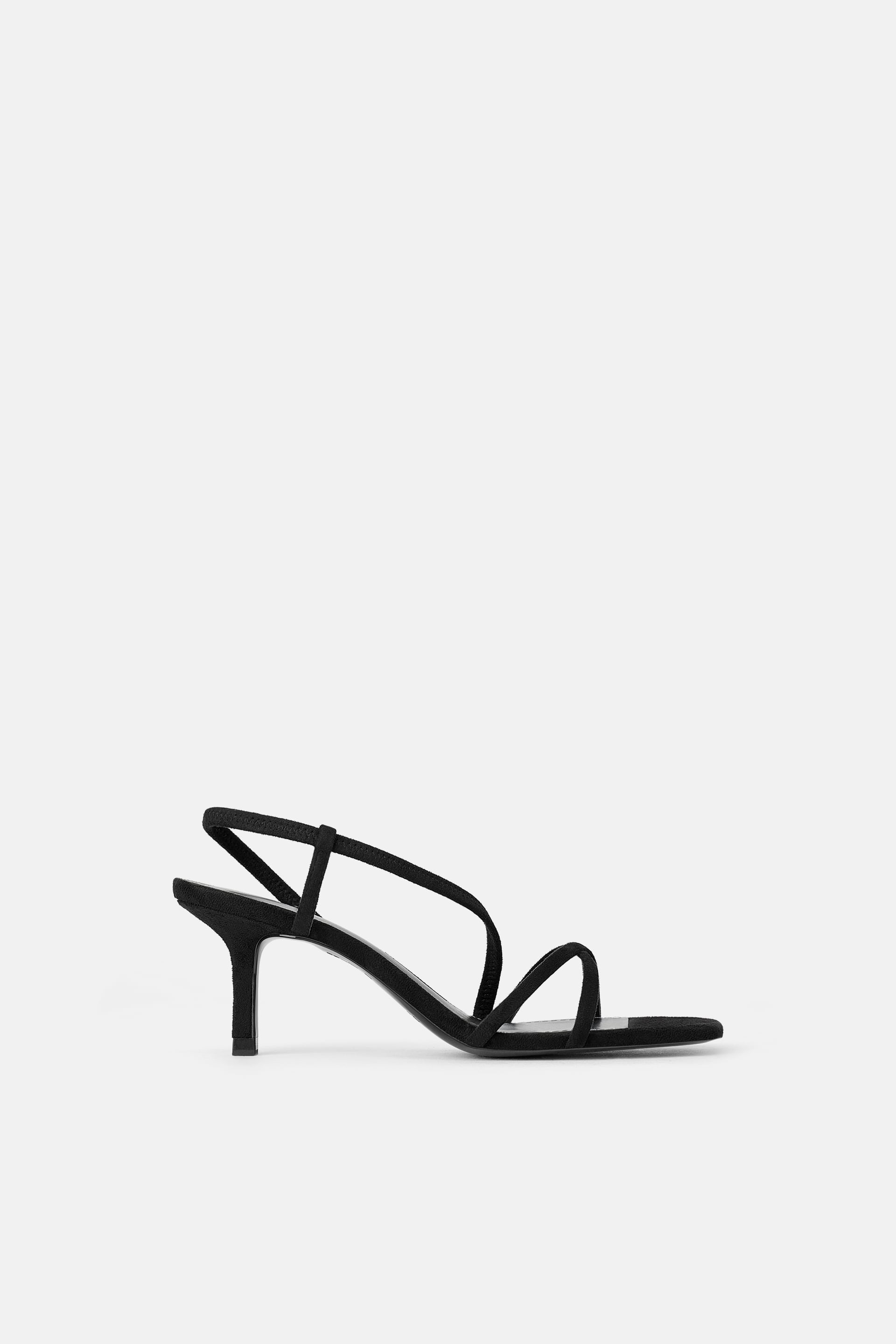 e5cfbf7739 Black Strappy Sandals To Buy In 2019 All Heel Heights